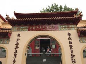 Tempio Chinatown